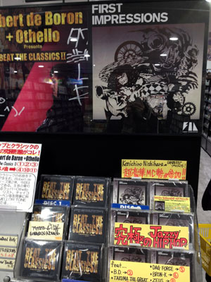 『FIRST INPRESSIONS』in Tower Records