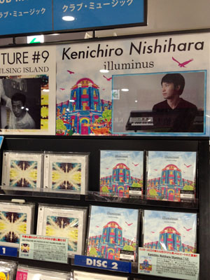 『Illuminus』in Tower Records