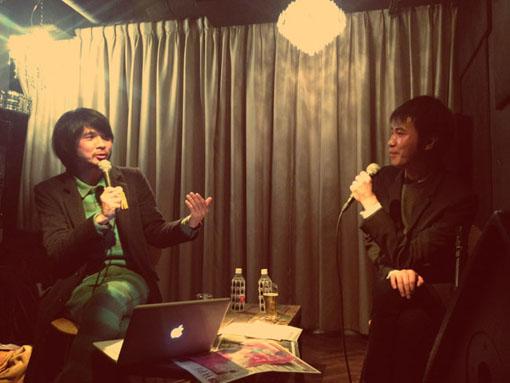 02.13 Talk Room 2