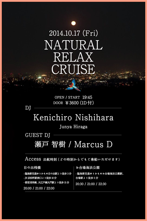 2014.10.17 Natural Relax Cruise
