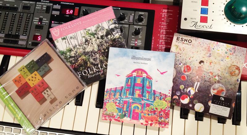 unprivate acoustics CD