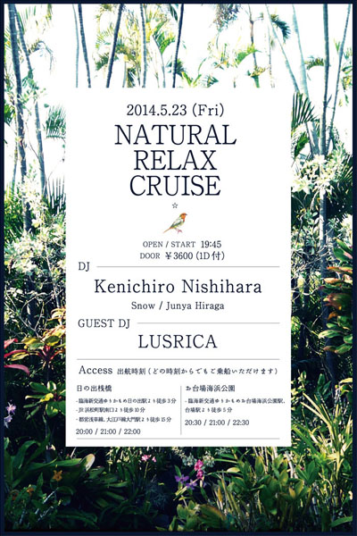 Natural Relax Cruise